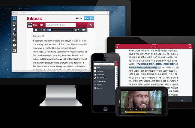 Bible.is: Uma excelente Bíblia para dispositivos móveis. Tem até áudio